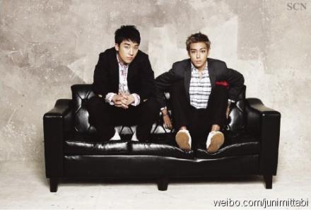BIGBANG Special Edition Promo