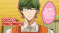Cooking Midorima - anime fan art