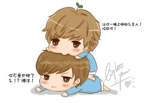 Cute Taemin fan Art