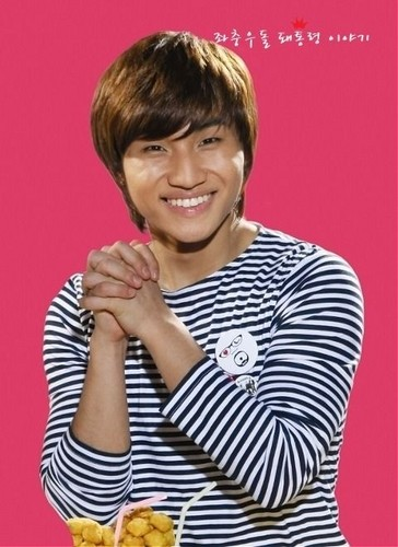 Daesung for BHC (April 2009)