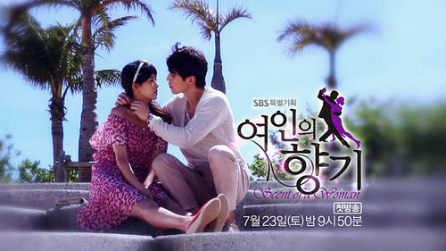 Dong Wook - 'Scent Of a Woman'