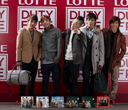 F/W Lotte Duty Free 2010