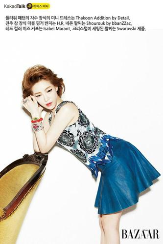 Ga In Harper's Bazaar May 2013