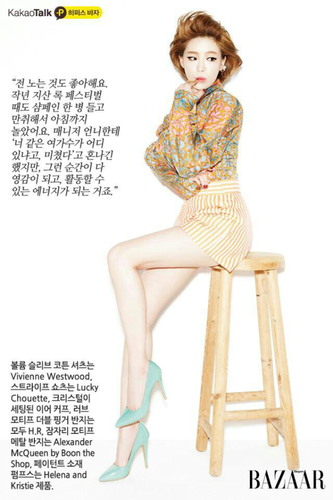 Ga In Harper's Bazaar May 2013