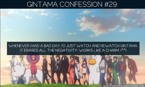 gintama Confessions