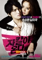 Kim Jae Joong & Song Ji Hyo - 'Jackal is Coming' Movie - hero-jae-joong photo