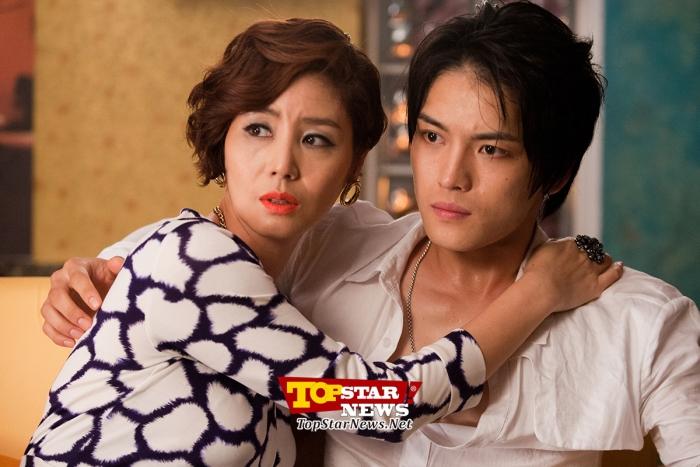 Hero Jae Joong Images Kim Jae Joong Song Ji Hyo Jackal Is Coming Movie Wallpaper And Background Photos