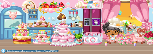 My кухня