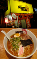 Naruto Ramen Restaurant - naruto-shippuuden photo