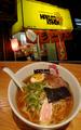 Naruto ramen Restaurant