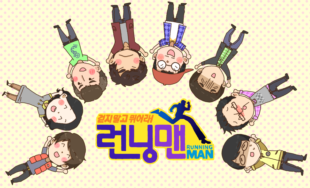 Running Man Images RM HD Wallpaper And Background Photos