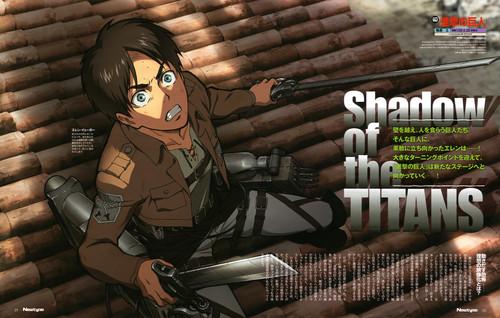 L'attacco dei Giganti wallpaper called Shingeki no Kyojin