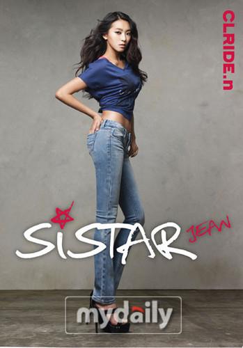 Sistar - Clride.n - Sistar Jean