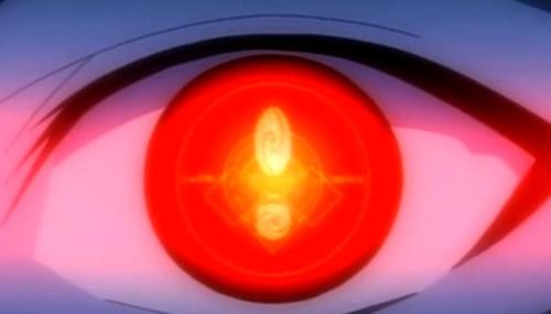 Stigma Eye