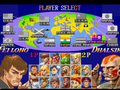 Street Fighter Collection screenshot