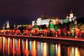 The Kremlin, Moscow