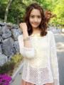 Yoona unnie<3