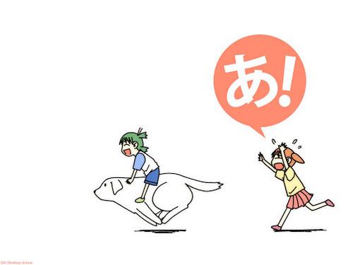 Yotsuba meets Chiyo