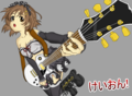 guitar anime  - msyugioh123 photo