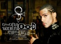 Prince movie poster - prince photo