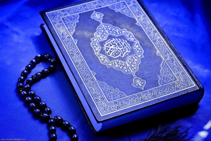 Help on writing quran