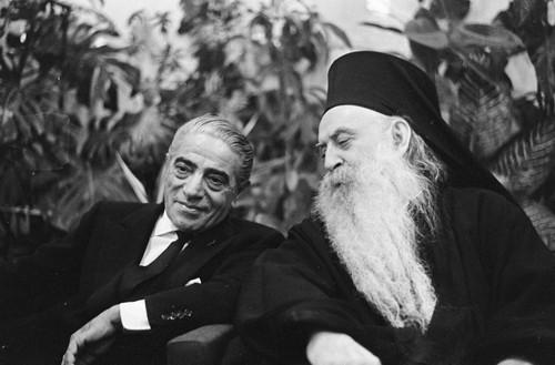 :Aristotle Onassis Patriarch Athenagoras