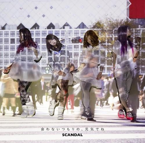 「Awanai Tsumori no, Genki de ne」(Limited Edition Type B)