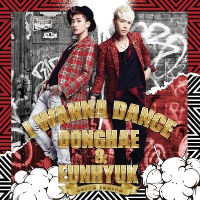♥ Donghae & Eunhyuk 'I Wanna Dance' MV ♥