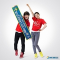 'Shouts for Reds' with Kim Yuna [10.05.10] - big-bang photo
