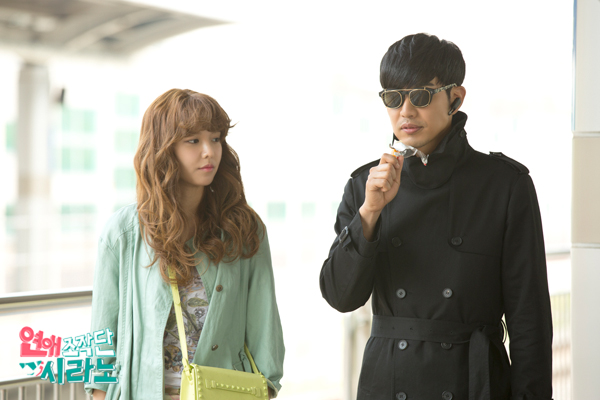 dating agency cyrano recap ep 1