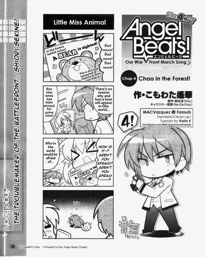 Angel Beats! 4koma