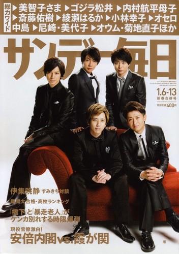 Arashi 'Sunday'