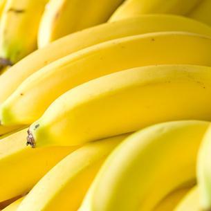 pisang <3