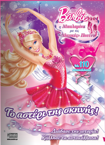 Barbie In The rose Shoes livres