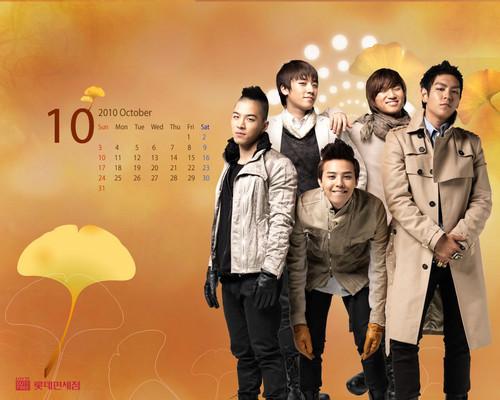 Lotte Duty Free Official wallpaper Calendar