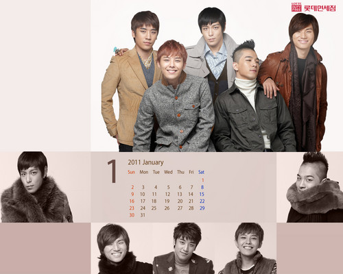 Lotte Duty Free Official 壁纸 Calendar