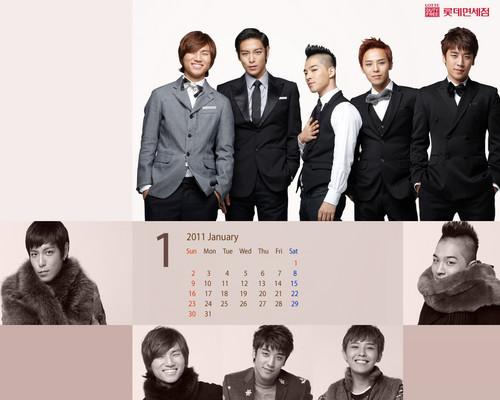 Lotte Duty Free Official wolpeyper Calendar