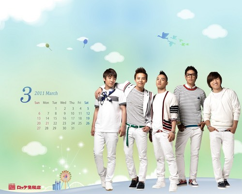 Lotte Duty Free Official wallpaper Calendar