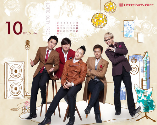 Lotte Duty Free Official Обои Calendar