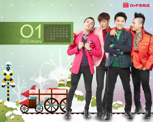 Lotte Duty Free Official wolpeyper Calendar