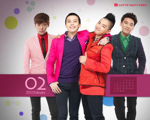 Lotte Duty Free Official 壁紙 Calendar