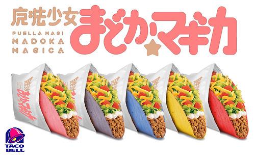 Madoka Tacos!
