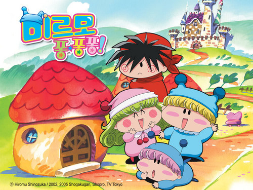 Mirmo wallpaper containing anime titled Mirumo de Pon!