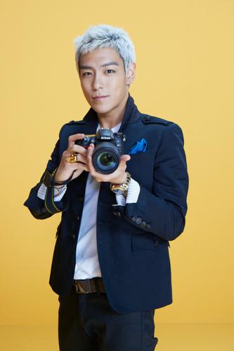 Nikon -Starshot- App [May 2011]