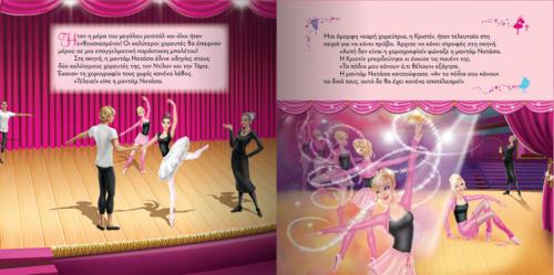 películas de barbie fondo de pantalla probably with a sign called PS Story