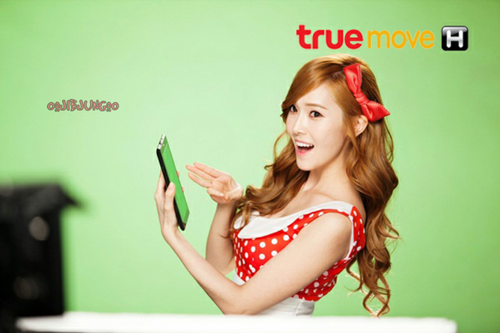 SicaBaby in True mover H <3~