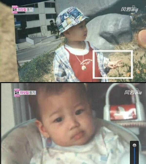 Taemin Childhood 照片