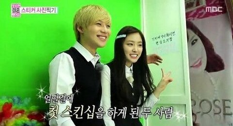 Shinee wallpaper possibly with a portrait called Taemin and Naeun