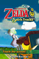 The Legend of Zelda: Spirit Tracks - the-legend-of-zelda photo