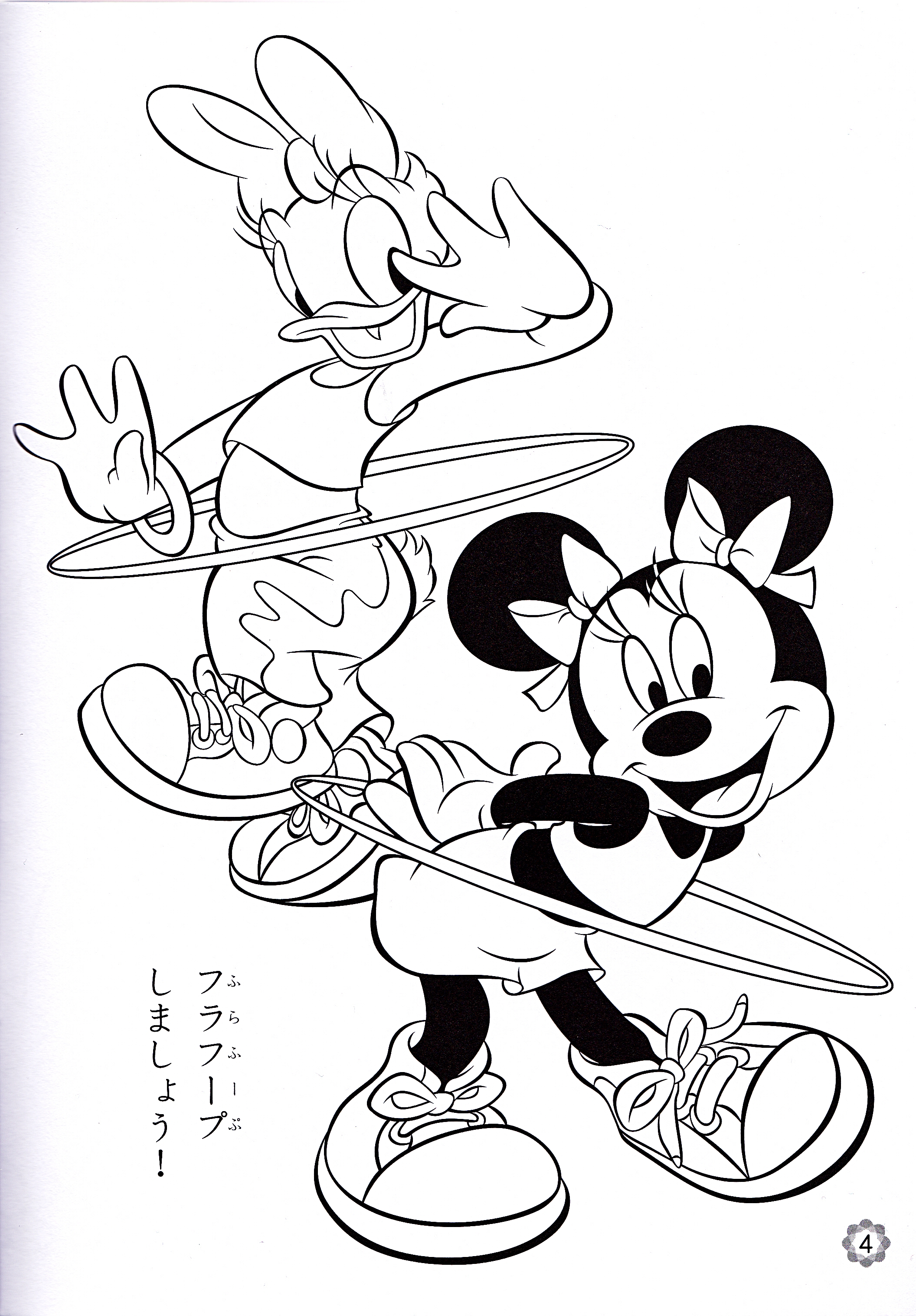 minnie and daisy coloring pages - photo#11